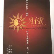 間も無く一周年です。|中洲 ラウンジ AIR エアー